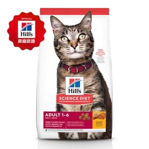 【Hills 希爾思】成貓 雞肉 10公斤