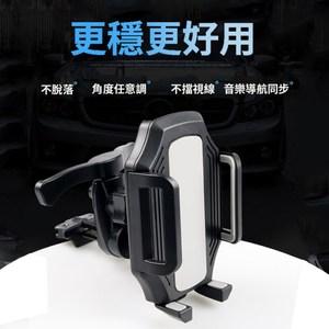 【WIDE VIEW】360度旋轉出風口手機支架(GX-02)