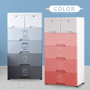 【IDEA】漸層色系56面寬五層衣物附鎖帶輪收納櫃漸層櫻粉