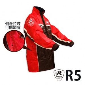 【天德牌】R5多功能兩件式護足型風雨衣(上衣輕薄 側開背包版)藍【XL】165~170cm