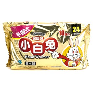 日本 小白兔暖暖包 手握式 24小時 10入/包