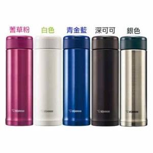 【ZOJIRUSHI 象印】不鏽鋼保溫杯0.50L (SM-AGE50)白色WA