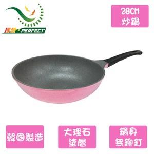 【理想牌】韓國晶鑽不沾炒鍋28cm無蓋(IKH-18028-1)