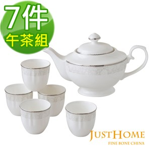 Just Home安格斯高級骨瓷7件午茶組(英式壺x1+杯x5)