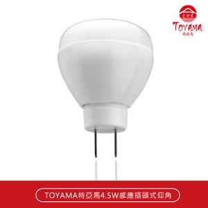 obis TOYAMA特亞馬LED雷達感應燈4.5W/插頭型晝光(白光)