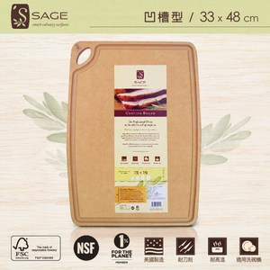 SAGE 美國原裝抗菌木砧板-凹槽型 (33x48cm)