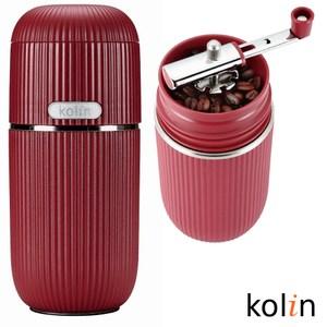 【Kolin 歌林】美式研磨咖啡隨行杯(KCO-LN408)
