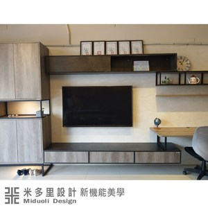 【MIDUOLI米多里】電視展示櫃與收納櫃20200318-2