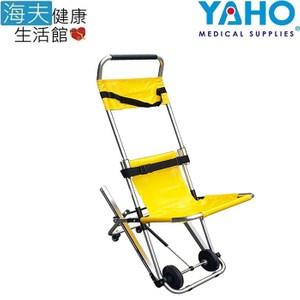 【海夫健康生活館】耀宏 履帶式 樓梯搬運 滑椅 (YH115-6)