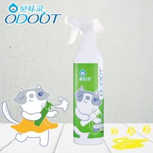 臭味滾-寵物環境專用 除臭/抑菌噴霧瓶(貓)500ml
