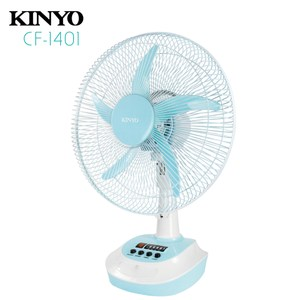 KINYO 14吋充電式風扇 CF-1401