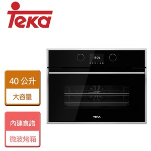 【TEKA】4吋TFT微波烤箱-HLC-847C-嵌入式