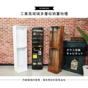 180CM模型收納玻璃展示櫃(白色)