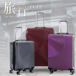 美國Solite行李箱-Savona(623)-25吋25吋-鐵灰色