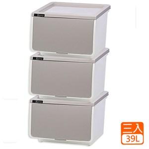 【收納屋】OPEN直取式收納箱(39L/個)(三入/組)淺灰*3