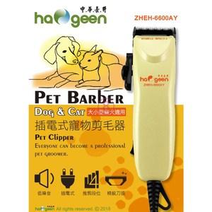中華電動寵物剪毛器 ZHEH-6600AY
