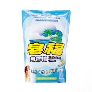 皂福無香精洗衣皂精(補充包) 2000g