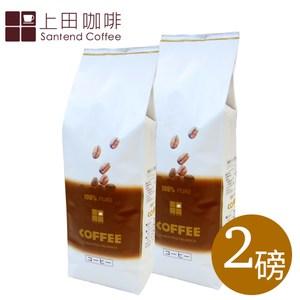 上田 綜合冰咖啡(2磅入) / 1磅450g細度1:Espresso咖啡機