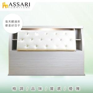 ASSARI-雪品白栓木床頭箱-單大3.5尺