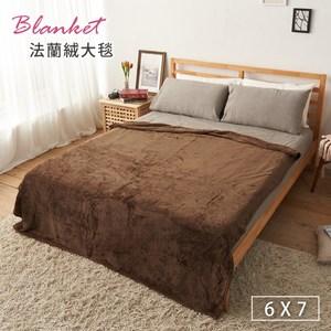 【BELLE VIE】純色簡約多功能保暖超大尺寸蓋毯-咖啡