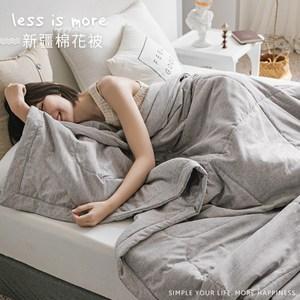 【BELLE VIE】自然簡約-新疆棉花被150x200cm(晨霧灰)