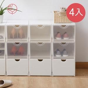 【日本霜山】雙向掀蓋式耐固層疊鞋靴收納盒-4入單一規格