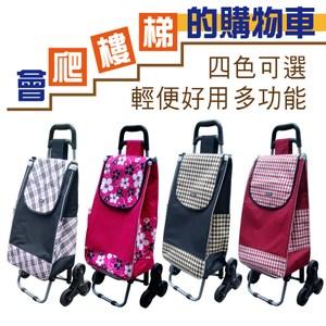 【LASSLEY】會爬樓梯的購物車(菜籃車 買菜車 摺疊)黑格紋