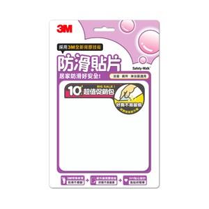 3M防滑貼片透明款10入浴室防滑不磨腳無毒材質好撕不易留痕
