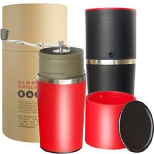 多功能五合一現磨手沖隨行咖啡杯組紅色1個