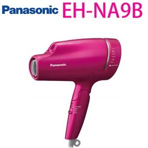 Panasonic EH-NA9B 奈米水離子吹風機 (台灣公司貨)桃紅