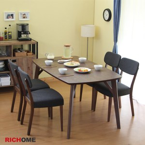 【RICHOME】艾曼達餐桌椅組(一桌四椅)胡桃木色