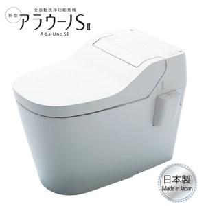 Panasonic 日本原裝公司正貨 全自動智能馬桶 AlaunoS2