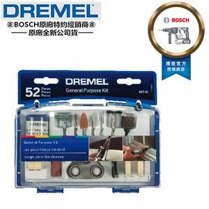 美國 精美牌 DREMEL 687-01刻磨機配件套裝