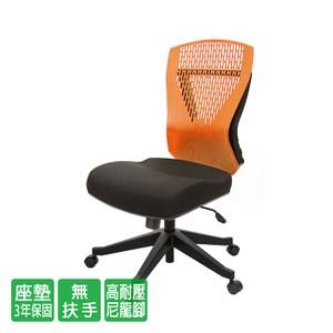 GXG 短背電腦椅 (無扶手) TW-8112 ENH#訂購備註顏色