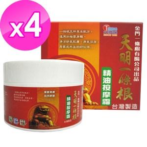 【天明製藥】一條根精油按摩霜(90GM/罐)x4罐組
