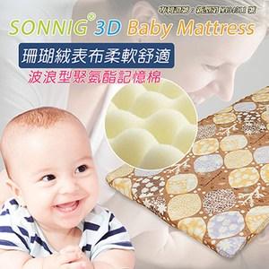 珊瑚絨兒童寵物兩用床墊(60x110x4cm)咖啡色