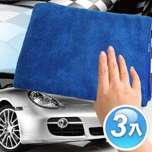 JoyLife 超值3入台灣製加厚超細纖強力吸水汽車美容巾