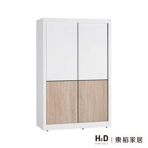 H&D 小北歐4尺推門衣櫃
