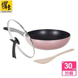 【鍋寶】金鑽不沾炒鍋組-玫瑰金(30CM)