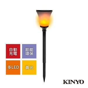 KINYO 太陽能仿真火把庭園燈 GL-6032