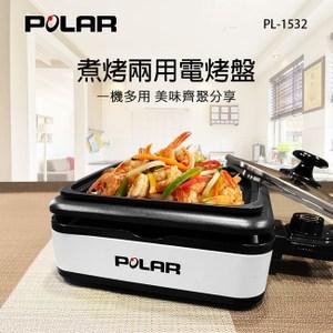 【普樂】煮烤兩用電烤盤(PL-1532)