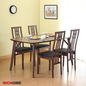 【RICHOME】麗芙餐桌椅組(一桌四椅)胡桃木色