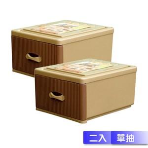 【收納屋】『風尚波浪』26L 抽屜整理箱 (二入/  組)