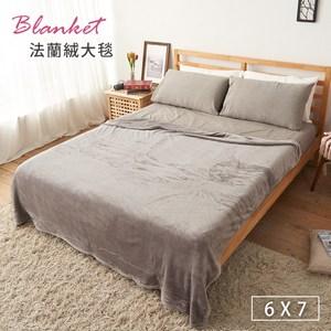 【BELLE VIE】純色簡約多功能保暖超大尺寸蓋毯-銀灰