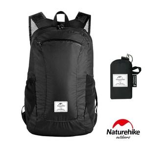 Naturehike 18L云雁超輕量防水摺疊後背包 攻頂包黑色