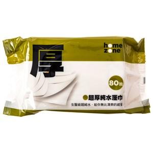 HomeZone 超厚純水溼巾 80抽