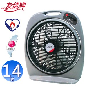 友情牌 14吋機械式節能箱扇 KB-1480~台灣製造