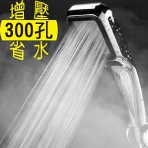 300孔增壓節水SPA蓮蓬頭