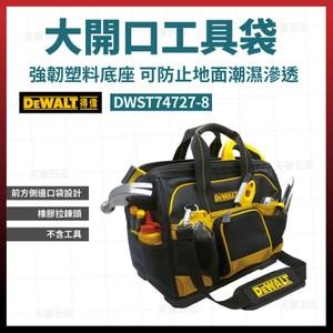 """得偉大開口工具袋 16"""" DWST74727-8"""