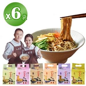 【小夫妻拌麵】6袋組(六種口味任選)油蔥×2+炸醬×2+麻醬×2